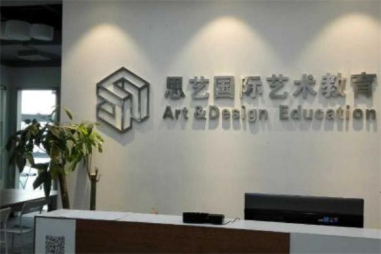 国际艺术教育加盟