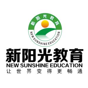 新阳光教育