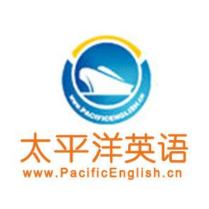 太平洋英语
