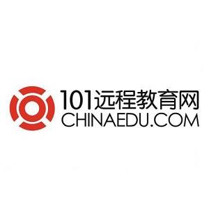 101遠程教育