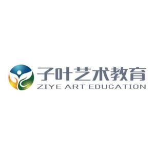 子葉藝術教育