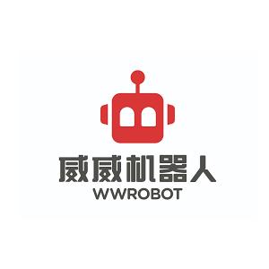 威威机器人