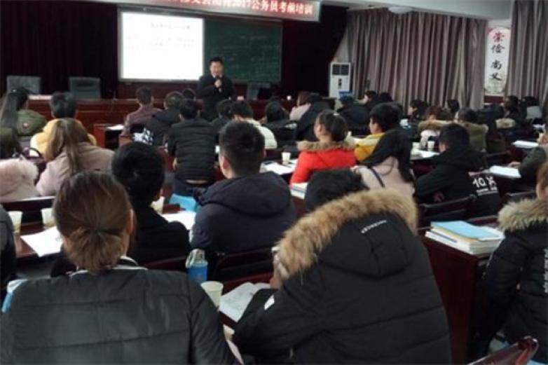 公務員考前培訓加盟