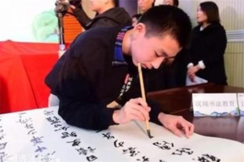 汉翔书法教育加盟