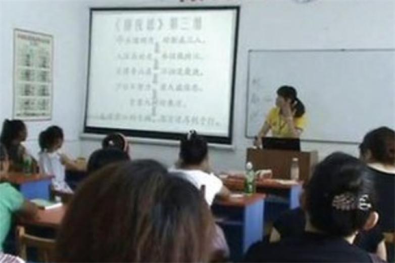 上海作文加盟