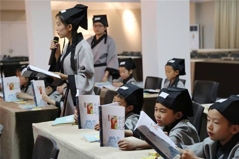 川大国学班加盟