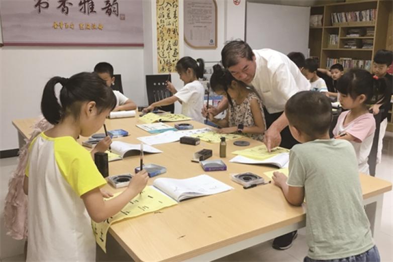 砚小田书法课堂加盟
