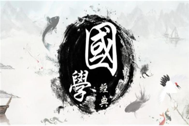 清华大学国学班加盟