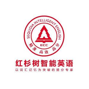 红杉树智能英语教育机构
