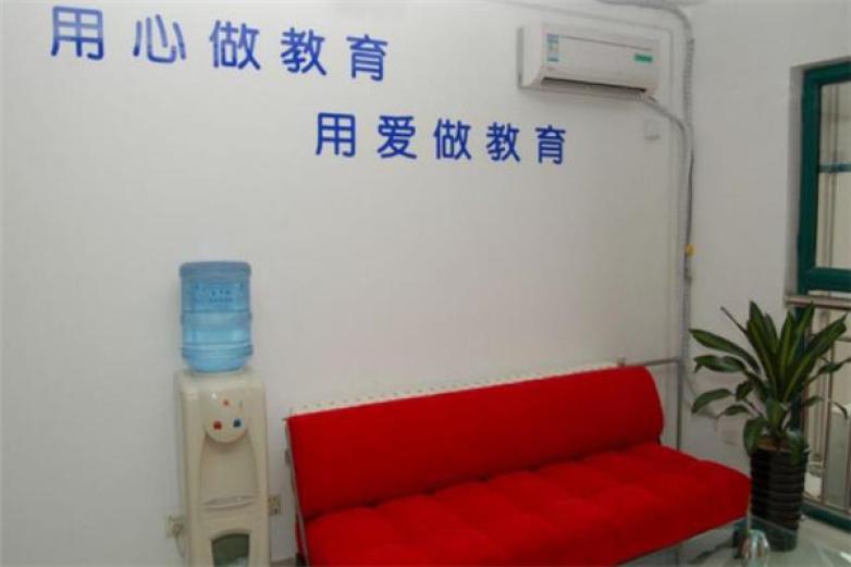 北京公考教育加盟