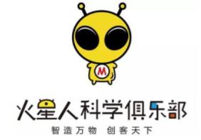 火星人俱乐部创客教育