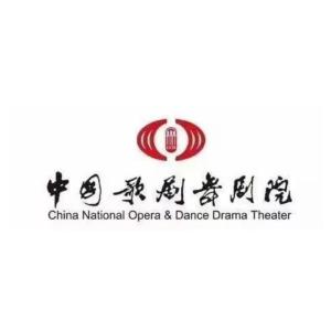 中国歌剧舞剧院考级