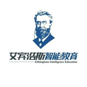 艾賓浩斯智能教育