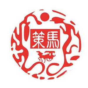 策马翻译培训