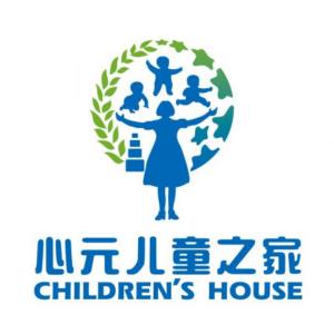 心元儿童之家