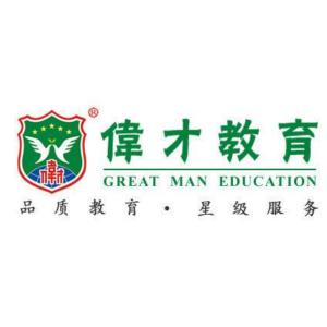 香港伟才幼儿园