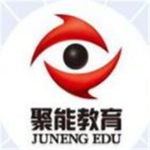 教育輔導機構