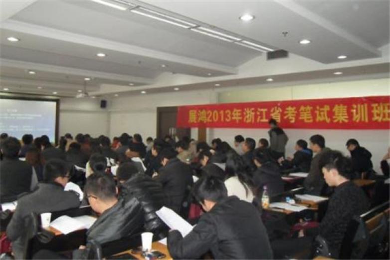 展鸿教育加盟