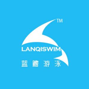 蓝鳍游泳培训