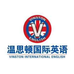 温思顿国际英语