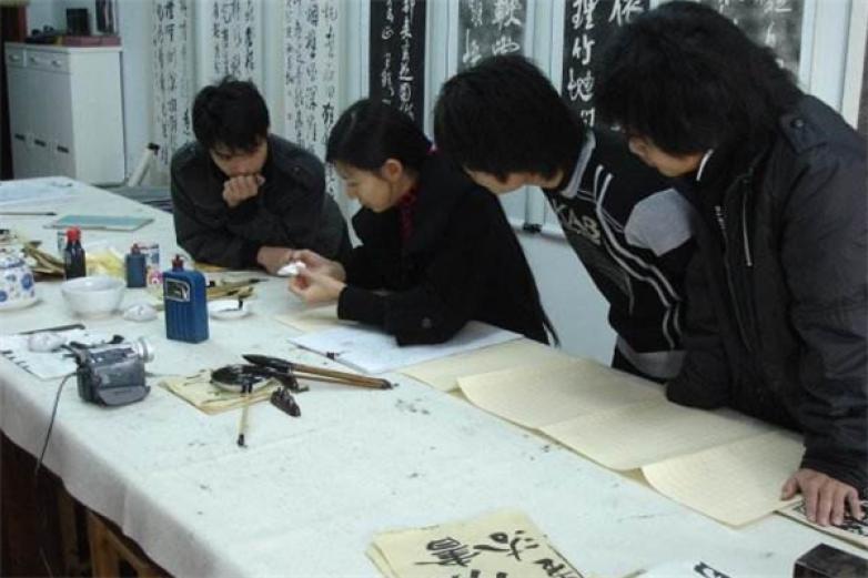 漢墨書法館加盟