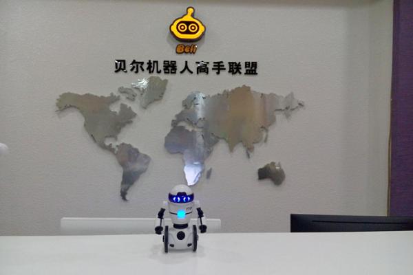 贝尔机器人儿童学院加盟费多钱