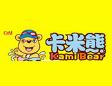 卡米熊游泳馆