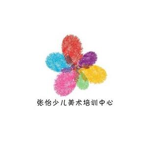 张怡少儿美术培训中心