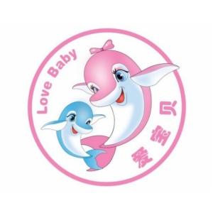 愛寶貝嬰兒游泳館