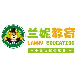 兰妮国际幼儿园