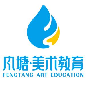 风塘美术教育
