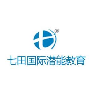 七田国际全脑教育