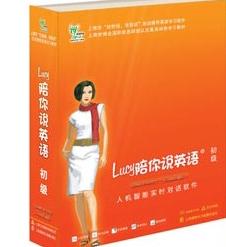 lucy口語軟件