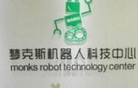 梦克斯机器人