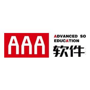 AAA软件学院