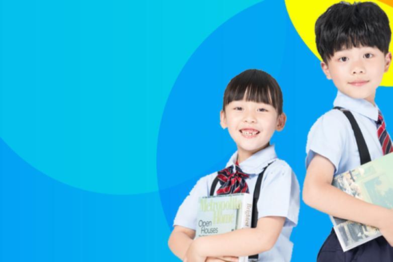 沛杰教育加盟