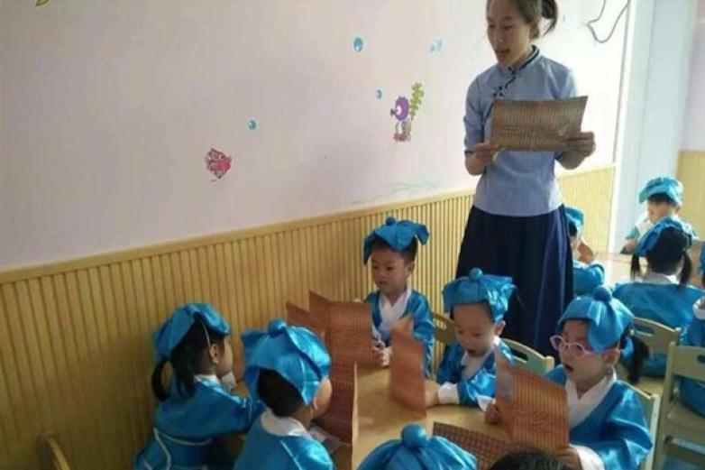 至德国学幼儿园加盟