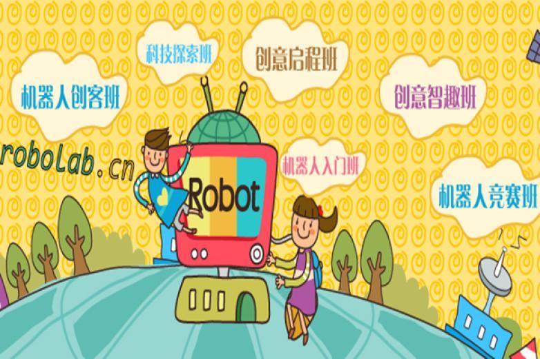 路佰得机器人加盟
