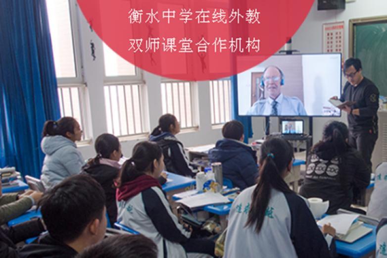 云海螺少儿英语双师课堂加盟