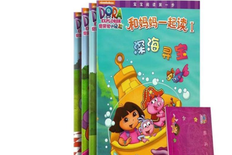 快乐童书加盟