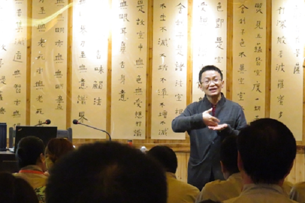 清華大學國學班加盟費及加盟條件