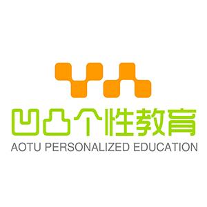 凹凸个性化教育加盟