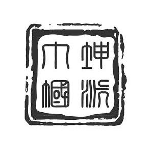 坤派巾帼女子学堂