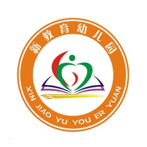 教育幼兒園