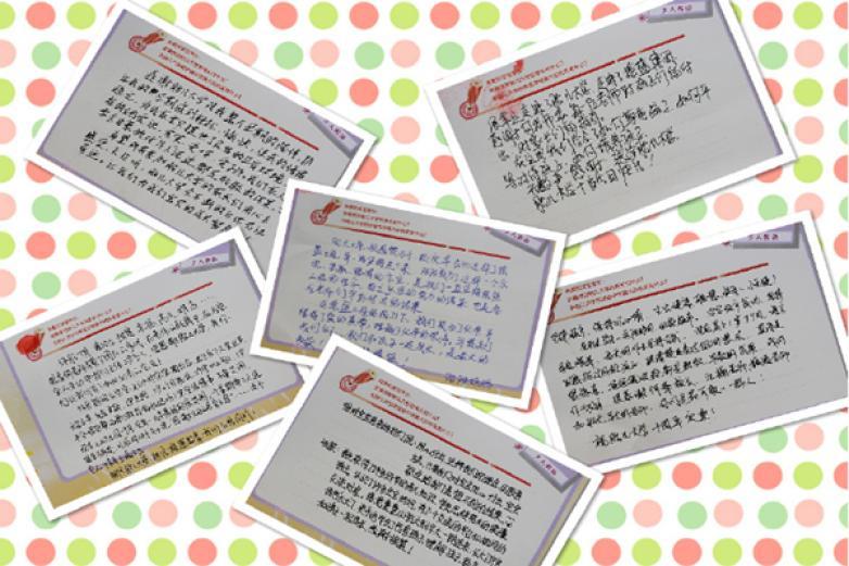 郑州胎儿大学加盟