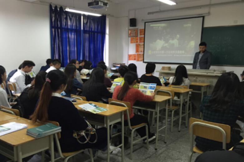 昊漢教育加盟