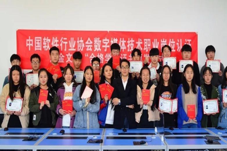 蒲金文化教育加盟