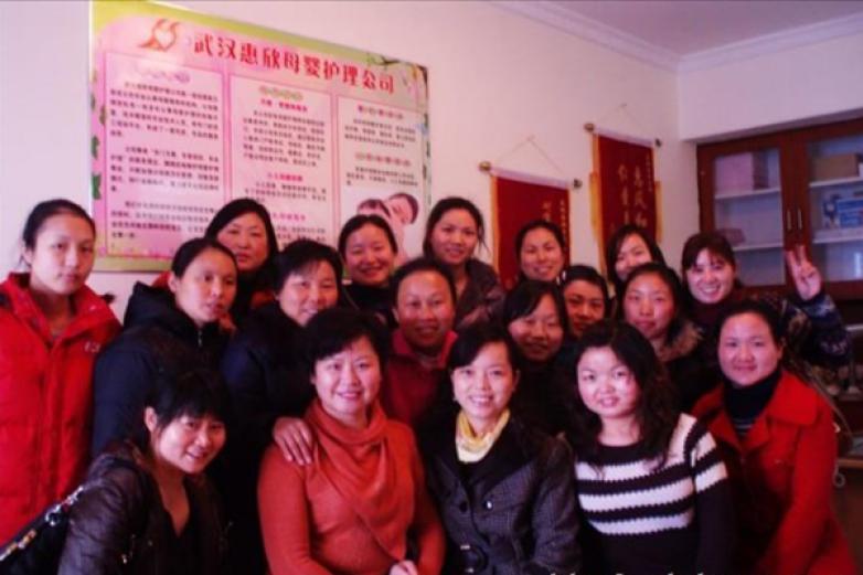 惠欣母婴护理培训加盟