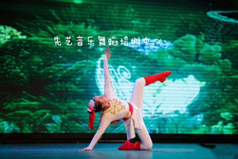 先藝音樂舞蹈培訓加盟