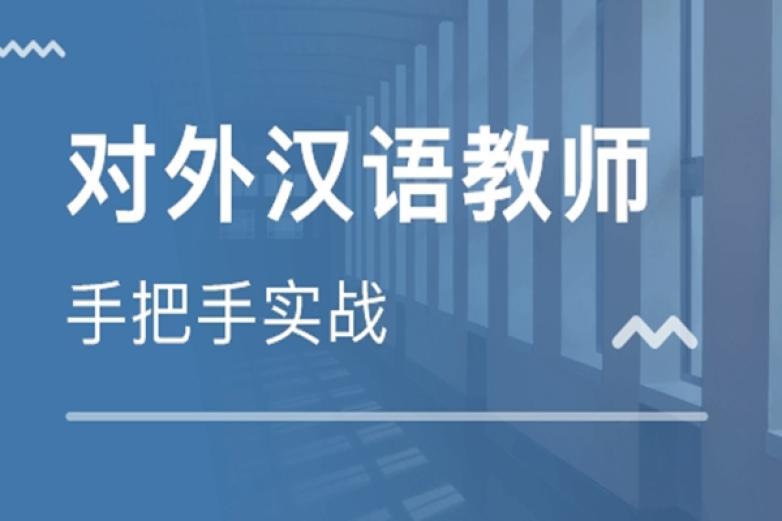 漢之韻教育加盟